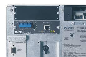 apc symmetra lx 16kva scalable to 16kva n 1 tower 220 230 240v or image