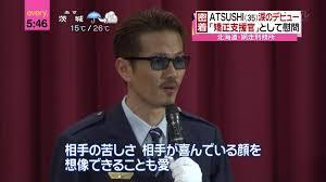 感動exile Atsushiが極秘で熱心に刑務所慰問をする理由が判明それは