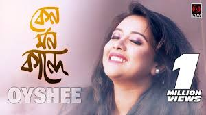 Keno Mon Kande | OYSHEE | Pradip Saha | Nazir Mahamud | With Lyrics | Oy...  | Music videos, News songs, Original song