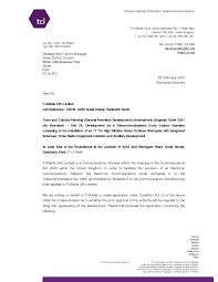 Example Of A Simple Cover Letter For Resume Adriangatton Com