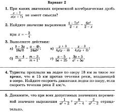 Рабочая программа по алгебре класс Мордкович hello html 155d6b8e png