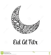 Eid Mubarak Vector Card Stock Vector Illustration Of Arabic 73326478