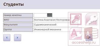 Готовая база данных access Дипломный проект Базы данных access База данных access Дипломный проект База данных access Дипломный проект