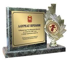 Дипломы Подарки и сувениры с символикой заказчика Каталог  Диплом настольный почетный