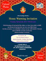 traditional house warming invitation card 3
