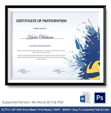 Making A Certificate How To Make A Certificate In Word How Make Certificate Word Concept