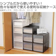 storage boxes closet sutra m costume case storage case drawer plastic closet storage drawers stackable stacking clothing storage
