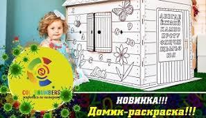 <b>Картины по номерам</b> ОПТОМ из Москвы   Купить недорого в ...