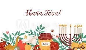 Rosh Hashanah Horizontal Banner With Shana Tova Inscription