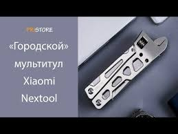 <b>Мультитул NexTool KT5023 Multifunctional</b> Stainless купить в ...