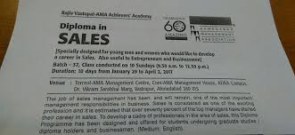 diploma in s batch ventures diploma in s batch 37