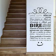 Detail Feedback Questions About French Citations Wall Stickers The