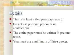 short story literary analysis criteria 7