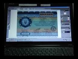 Корень зла Рынок дипломов Продажа фальсифицированных дипломов