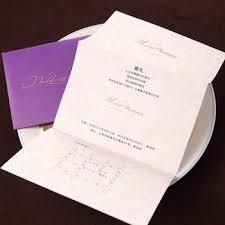 Blank Design Handmade Birthday Cards Wedding Invitation Card Buy Birthday Invitation Card Design Blank Wedding Invitation Card Handmade Wedding