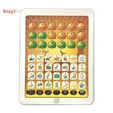 Bảng đồ chơi hỗ trợ tập đọc bảng chữ cái Ả rập tiện dụng cho bé