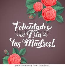 Free Download Greeting Card Free Greeting Cards In Spanish Minijoburi Info