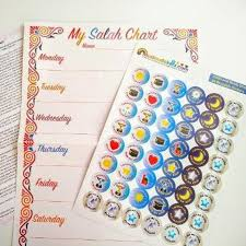 Salah Tracker Salah Chart Salah Prayer Chart Prayer Tracker Daily Salah Tracker Salat Tracker Muslim Kids Gift Namaz Tracker Wudu