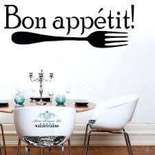 Bon Appetit Wall Decor Plaques Signs Bon Appetit Kitchen Decor Or Kitchen Wall Art Decor Sticker Decal 61
