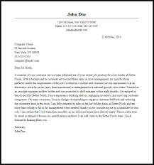 the key to cover letters professional key holder cover letter sample writing guide