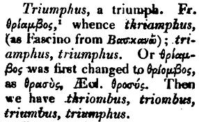 Word Origin Word Origin Of Triumph English Words Of Unexpected Greek Origin