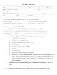 Enrollment Form Delectable SCHOOL ENROLMENT FORM Flagstaff Hill R44 School
