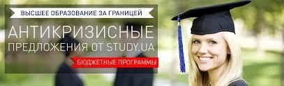 international business school в Будапеште ua По окончании обучения студенты получают всемирно признанный диплом университета oxford brookes