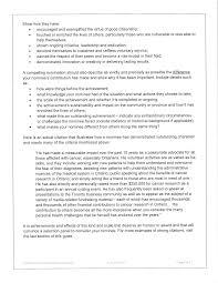 2 Declaration Of Conflict