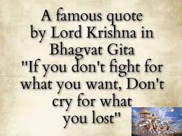 Lord Krishna Quotes Classy A Famous Quote By Lord Krishna OruThuli Quotes