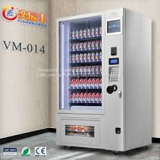 Refrigerated Vending Machine Fascinating YCFVM48vending Machines Snacksrefrigerated Vending Machines