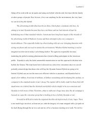 essay ad analysis revised final draft