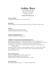 Child Care Teacher Resume Sample #8097