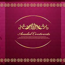 Notice Worthy Muslim Wedding Invitations