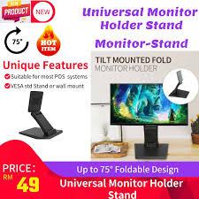 malaysia universal anti slip monitor