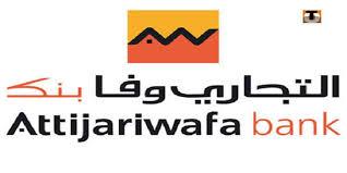 Atijari Wafa Banc Attijariwafa Bank To Increase Its Corporate Portfolio To Egp