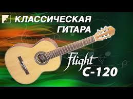 Купить <b>FLIGHT</b> C-120 NA 4/4 - <b>Гитара классическая</b> 4/4 Флайт в ...