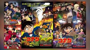 Detective Conan The Movie Theme Mixed 4 Version (18,Lupin vs Conan,19,20) -  YouTube
