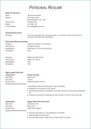 Receptionist Resume Objective Fascinating Medical Receptionist Resume Inspirational Medical Receptionist