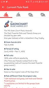 How To Vote On Gaon Chart How To Vote In Gaon Music Awards Armys Amino