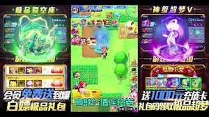 Pokemon Pixel H5 private tặng VIP 12 +... - Nạp game China - Private -  Purchase Game China