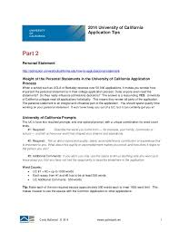 university of california application tips part personal statm