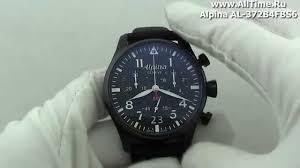 Обзор. Мужские наручные <b>часы Alpina AL</b>-<b>372B4FBS6</b> - YouTube