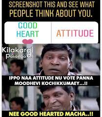 Pin By Jughi Varsha On Kilakarai Pasanga Da Comedy Memes Funny
