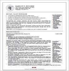 Extremely Worlds Best Resume Stunning Is Your Resume Scary 5
