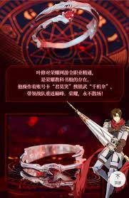 ?Ấn phẩm nhẫn < Toàn Chức Cao Thủ > Nhẫn... - Hoạt Hình Trung Quốc -  Chinese Animation