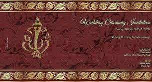 Virtual Wedding Invitation Maker Invitations Online Free To Make