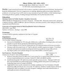 max benson resume word template resume practicum cheap assignment isb essays sample