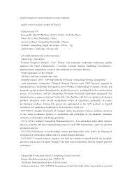 Pharmaceutical Quality Control Resume Sample Quality Control Resume Resume Badak 19