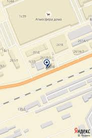 Транспортная компания иркутск чита при сохранении на предприятии запасов на одном транспортная компания иркутск чита уровне входной материальный поток будет равен выходному
