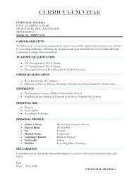 Resume Declaration Format – Amere